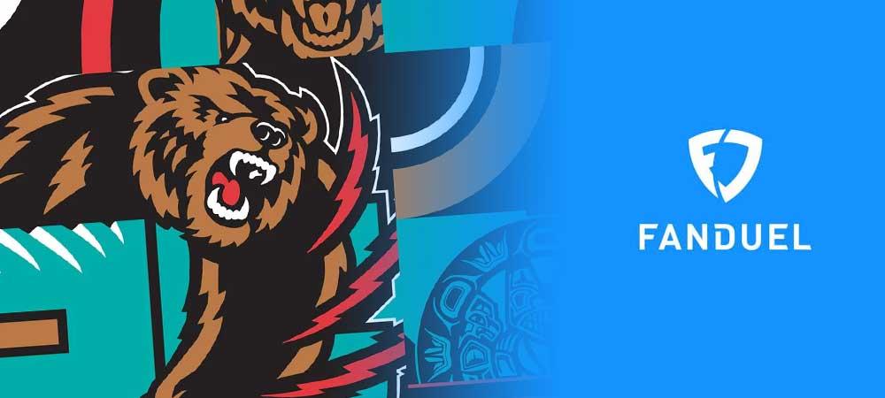 FanDuel Becomes Sports Betting Partner For Memphis Grizzlies