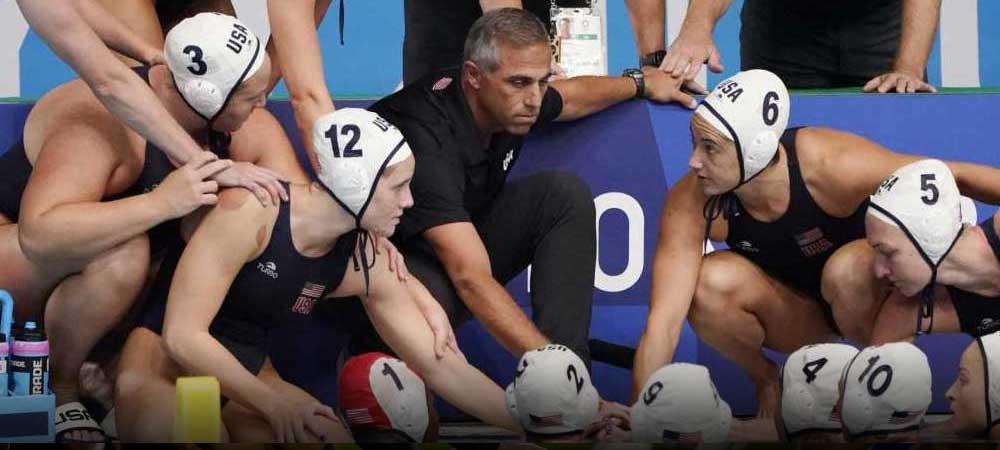 Despite Recent Loss, Team USA Favored In Women's Water Polo
